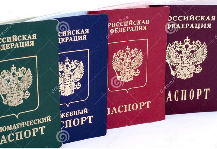 pasport rusia
